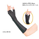 UV cut fingerless gloves メッシュラインス tone on 33 cm black UV-926 ladies arm cover semi long type