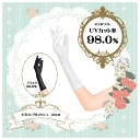 UV cut gloves mesh 33 cm black / off white UV-1022 women's arm cover semi long type