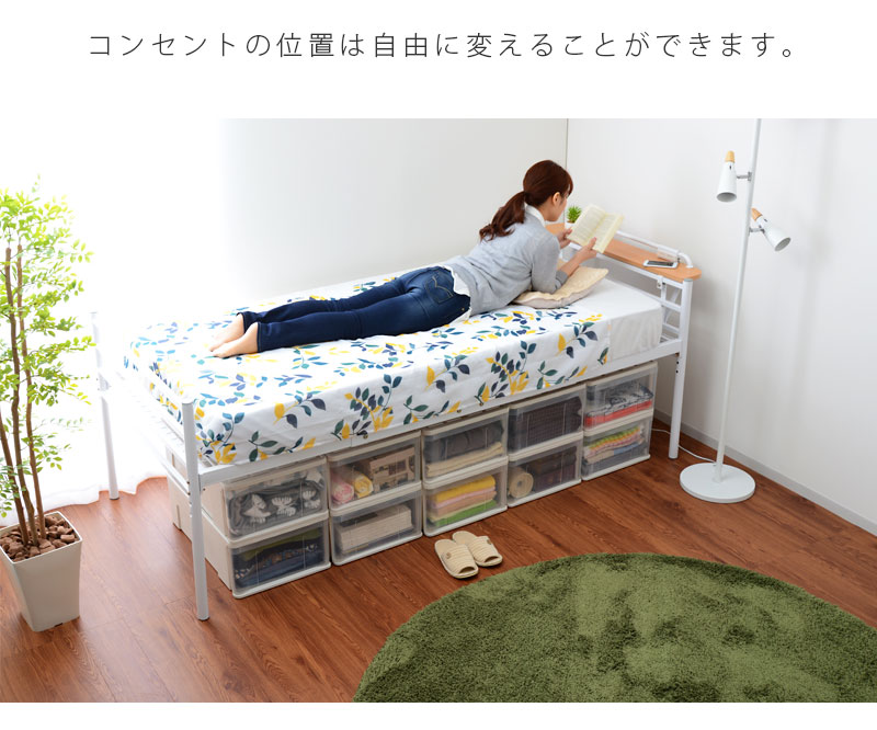 ベット ベッド シングル ベット ...
