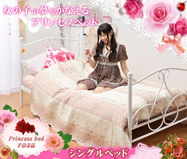 ベッド パイプベット ベッド ...