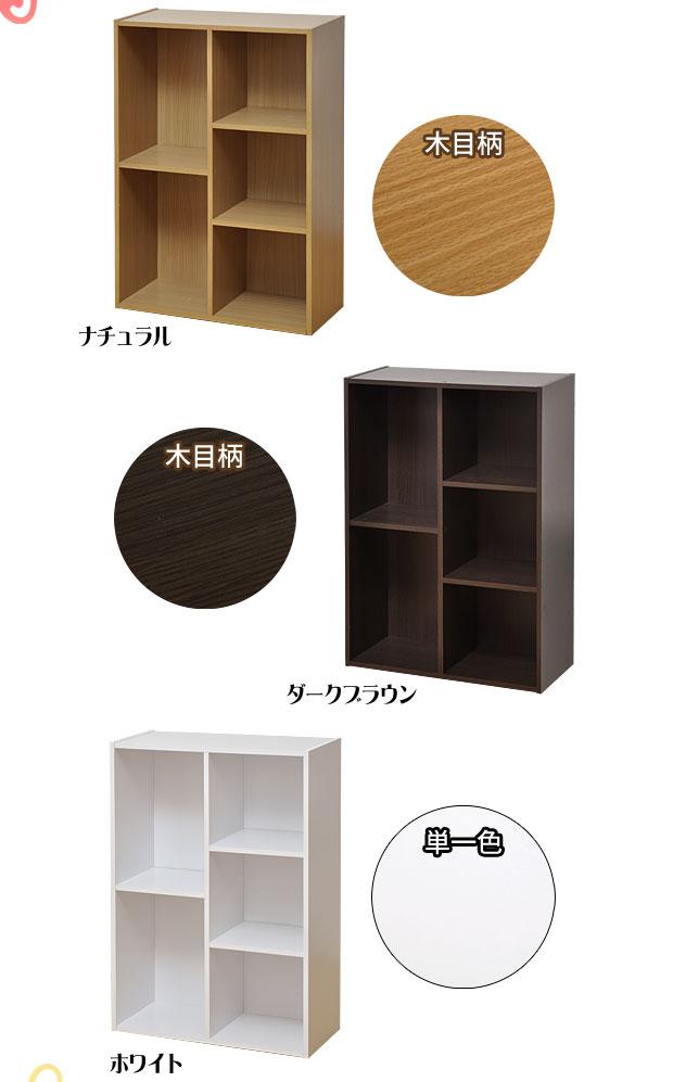 カラーボックス サイズ カラーBOX アウトレット 本棚 書棚