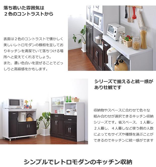 Ymworld Rakuten Global Market Kitchen Board Cupboard Range Board Kitchen Drawer White White