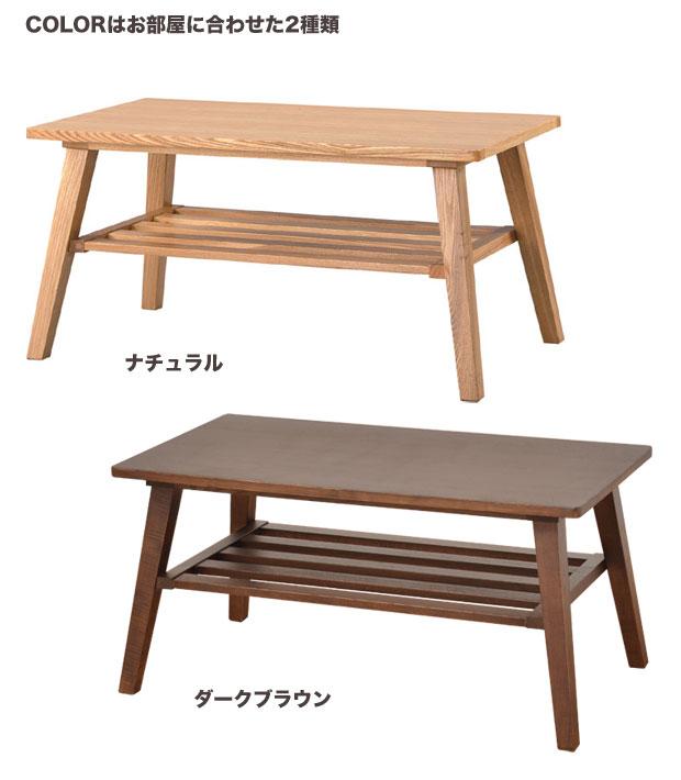 テーブル ダイニングテーブル ...