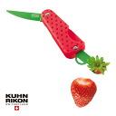 "Kuhn Rikon/Kuhn Recon (k23502-Strawberry knife) Knife Strawberry / Strawberry knife paring knife """""