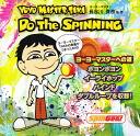 Do The SPINNING / ドゥーザスピニング