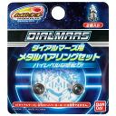 Hyper Yo-Yo ダイアルマーズ bearing set