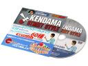 Kendama-style street DVD/KENDAMA STREET STYLE