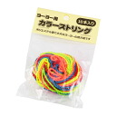 Ten color strings (product made in polyester) for yoyos