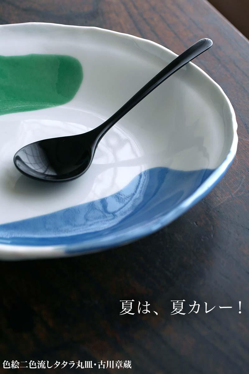 �F�G��F�����^�^���ێM�E��(�E��)