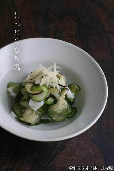 粉引5.5寸平鉢・長森慶