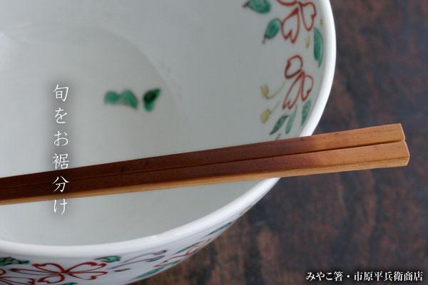 用筷子做龙的步骤