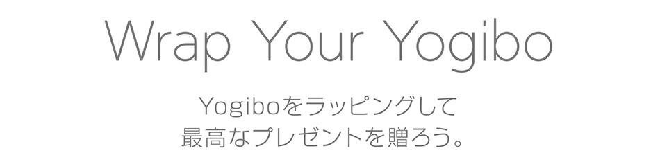 Wrap your yogibo
