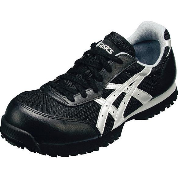 安全靴 安全靴 ディッキーズ : ... 安全 靴 カテゴリ トップ 安全