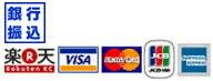 銀行振込、クレジットカード