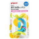 ★From SALE price ★ Pigeon おくちの lesson experience-based green 4.5 months to receive it to receive it [baby toy / toy / teething stick]