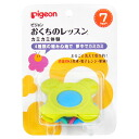 ★From SALE price ★ Pigeon おくちの lesson Cami Cami experience green seven months [baby toy / toy / teething stick]