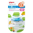 Pacifier until 0 months or more S size.