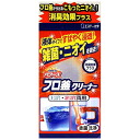 Ultra powers front oven cleaner ★ total 3150 yen or more in it ★