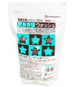 Ground salt company household soda アルカリウォッシュ 500 g ★ total 1980 yen or more at ★