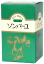 That somber you Cypress 70 ml ★ total 1980 yen or more in ★