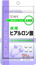 AFC tokuyo hyaluronic acid 120 grain's pieces ★ total 1980 Yen over ★