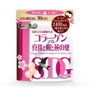 Medical food source of the collagen plus pearls & cherry blossom and bird's nest 300 grain ★ total more than 1980 Yen ★ at