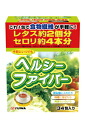Easily at any time dietary fiber ヘルシーファイバー 6 g x 34 inclusions into ★ total 1980 yen or more in ★.