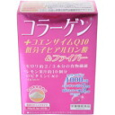 Collagen & fiber powder stick type 2.3 g × 20 follicles ★ total more than 1980 yen ★.