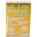 プレミアムダイエット & fiber powder stick, 2.3 g × 20 follicles ★ in or refreshing Orange flavor ★ total 1980 yen or more