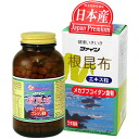 Roots seaweed extract grain usushio taste 500 grain