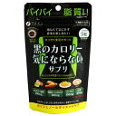 Black calories to supplement 150 grain ★ total more than 1980 Yen ★ at