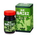 Plum Tanna honpo Thai plum meat extract 90 g
