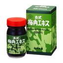 280 g of 梅丹本舗古式梅肉 extract
