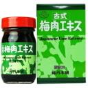540 g of 梅丹本舗古式梅肉 extract
