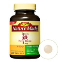 It is total ★ 1,980 yen or more for 200 nature maid iron (iron) /100 day★