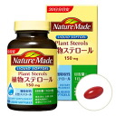 For 120 nature maid plants terrorism - ル /30 day