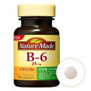 Nature made vitamin B6 80 grain / 40,-