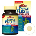 It is total ★ 1,980 yen or more for 70 nature maid triple flextime /14 day★