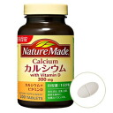 It is total ★ 1,980 yen or more for 200 nature maid calcium family size /100 day★