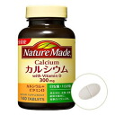 Nature made calcium 140 grain and 70, ★ total 1980 Yen ★ at higher