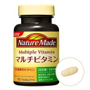 Nature made multi vitamins 50 grain / 50 min ★ total 1980 Yen over ★ day