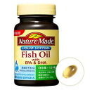 It is total ★ 1,980 yen or more for 120 nature maid fish oil (EPA & DHA) /30 day★