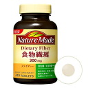 Nature made fiber 240 grain / 26 min ★ total 1980 Yen over ★.