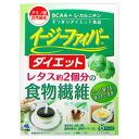 8 easy fiber diet packs