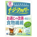 In total 30 food for specified health use easy fiber pack ★ 1,980 yen or more★