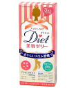 Placenta C diet beauty jelly banana taste three's immigration ★ total 1980 Yen over ★