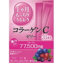10 g of one month もっちりうるおう collagen C jelly beauty jelly acai berry taste *31