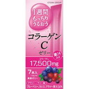 10 g of one week もっちりうるおう collagen C jelly beauty jelly acai berry taste *7