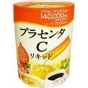 10 g of placenta C liquids *28