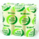 Marcel Miyoshi SOAP 140 g × 3 ★ total 1980 yen or more in ★
